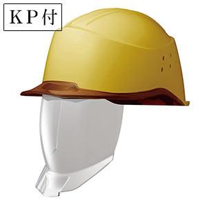 ヘルメット SC−15PCLNVS RA2 KP 侍 イエロー/ブラウン
