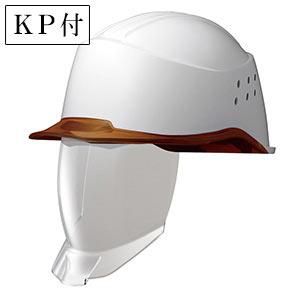 ヘルメット SC−15PCLNVS RA2 KP 侍 ホワイト/ブラウン