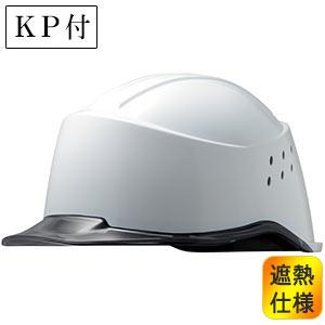 遮熱ヘルメットSC−15PCLNVH RA2 KP 侍ホワイト/スモーク受注生産