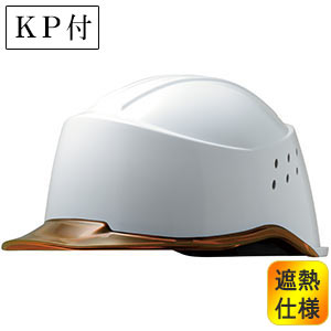 遮熱ヘルメットSC−15PCLNVH RA2 KP 侍ホワイト/ブラウン受注生産