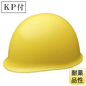 ヘルメット SC−MPE RA KP付 イエロー