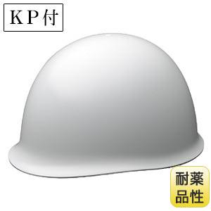 ヘルメット SC−MPE RA KP付 ホワイト
