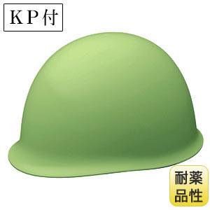 ヘルメット SC−MPE RA KP付 モスグリーン