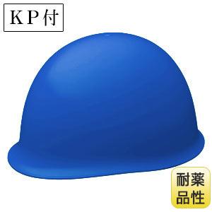 ヘルメット SC−MPE RA KP付 ブルー