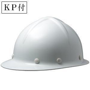 ヘルメット SC−W1 RA KP スーパーホワイト