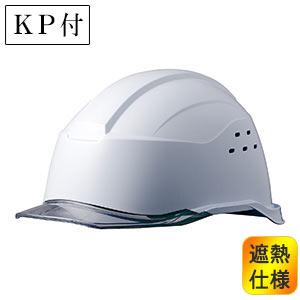 遮熱ヘルメット SC−21PCLVH RA3 KP 侍II ホワイト/スモーク