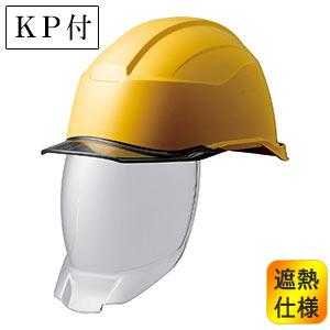遮熱ヘルメット SC−21PCLHS RA3 KP 侍II イエロー/スモーク