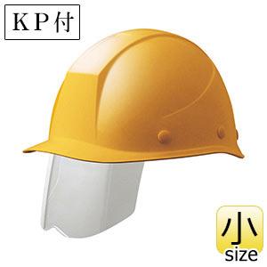 ヘルメット 小サイズ LSC−11FS RAS KP イエロー