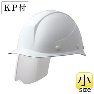 ヘルメット 小サイズ LSC−11FS RAS KP スーパーホワイト