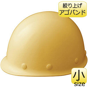 ヘルメット 小サイズ SC−LMK RAS クリーム 絞り上げ紐