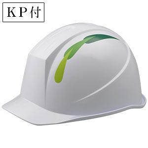 デザインヘルメット リーフ&ホワイト
