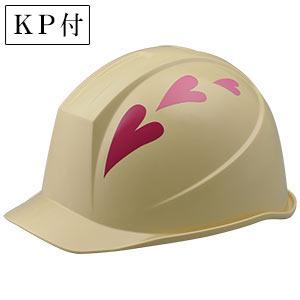 デザインヘルメット ハート&クリーム