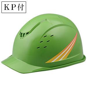 デザインヘルメット イエローストライプ&グリーン