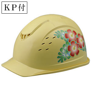 デザインヘルメット ハイビスカス&クリーム