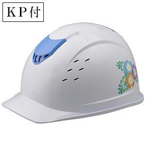 デザインヘルメット ハイビスカス&ホワイト
