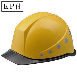 デザインヘルメット クリアバイザー フラッシュ&イエロー