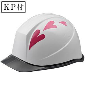 デザインヘルメット クリアバイザー ハート&ホワイト