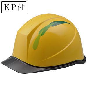 デザインヘルメット クリアバイザー リーフ&イエロー