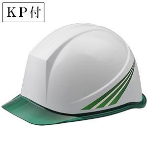 デザインヘルメット クリアバイザー グリーンストライプ&ホワイト