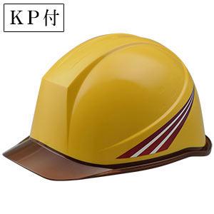 デザインヘルメット クリアバイザー ブラウンストライプ&イエロー