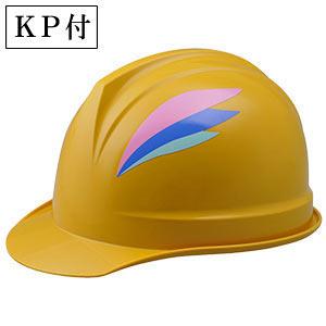 デザインヘルメット ウィング&イエロー