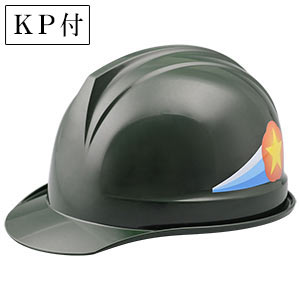 デザインヘルメット シンボルスター&ダークグリーン