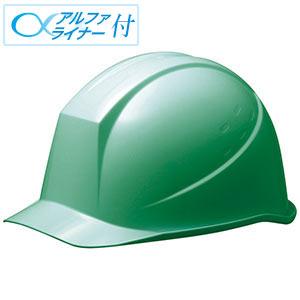 ヘルメット SC−11P RA α グリーン