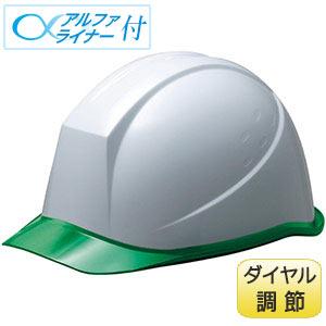 ヘルメット SC−11PCL DR α ホワイト/グリーン