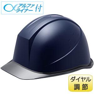 ヘルメット SC−11PCL DR α ブルー/スモーク