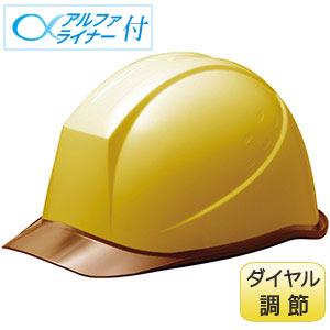 ヘルメット SC−11PCL DR α イエロー/ブラウン