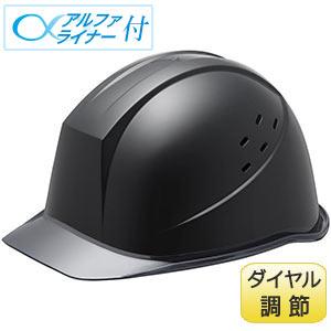 ヘルメット SC−11PCLV DR α ブラック/スモーク