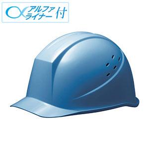 ヘルメット SC−11PV RA α ブルー