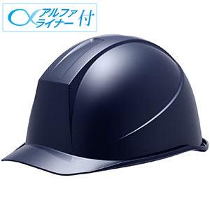 ヘルメット SC−11B RA α ネイビー