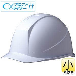 ヘルメット 小サイズ SC−11B RAS α スーパーホワイト