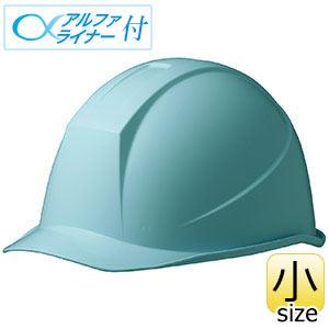 ヘルメット 小サイズ SC−11B RAS α スカイブルー