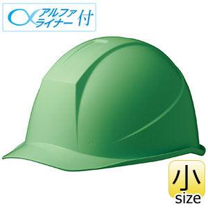 ヘルメット 小サイズ SC−11B RAS α モスグリーン