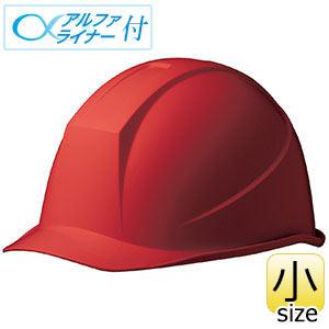 ヘルメット 小サイズ SC−11B RAS α レッド