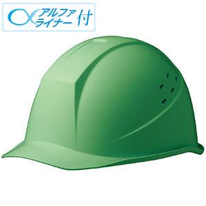 ヘルメット SC−11BV RA α モスグリーン