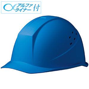 ヘルメット SC−11BV RA α ブルー