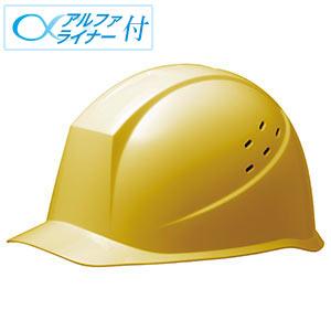 ヘルメット SC−12PV RA α イエロー