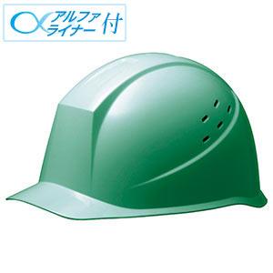ヘルメット SC−12PV RA α グリーン