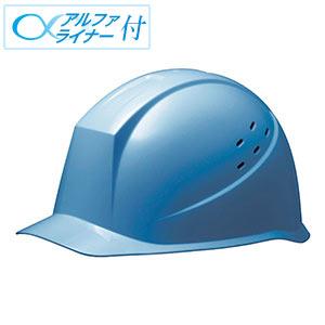 ヘルメット SC−12PV RA α ブルー
