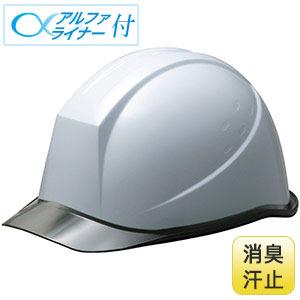 ヘルメット SC−11PCL RA NS α ホワイト/スモーク 消臭汗止