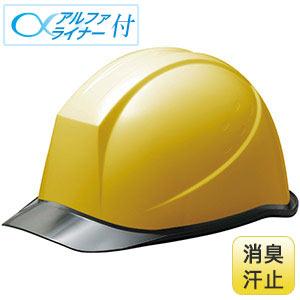 ヘルメット SC−11PCL RA NS α イエロー/スモーク 消臭汗止