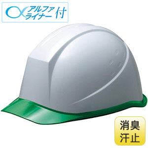 ヘルメット SC−11PCL RA NS α ホワイト/グリーン 消臭汗止