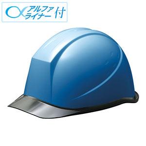 ヘルメット SC−11PCL RA α ブルー/スモーク
