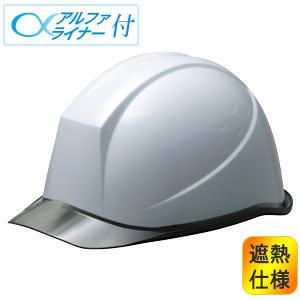 遮熱ヘルメット SCH−11PCL RA α ホワイト/スモーク