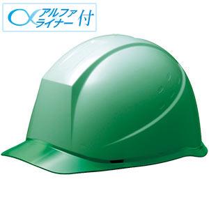 ヘルメット SC−12PCL RA α グリーン/グリーン