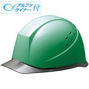 ヘルメット SC−12PCLV RA α グリーン/スモーク