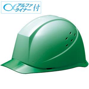 ヘルメット SC−12PCLV RA α グリーン/グリーン
